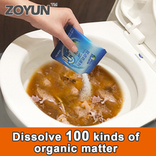 1PCS Drain Cleaners Strong pipe dredging agent kitchen water pipe sewer toilet toilet closestool clean deodorant