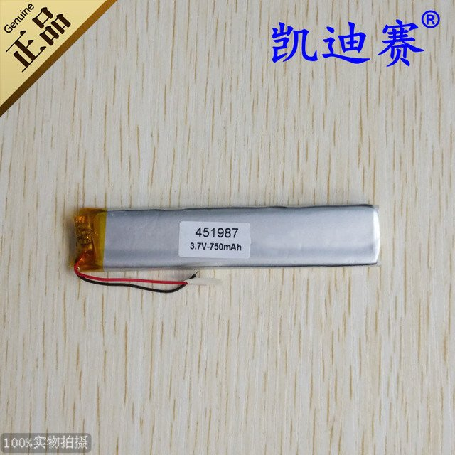 3.7V polymer lithium battery 451987 750mAh small speaker ultra-thin strip MP3 MP4 Rechargeable Li-ion Cell Rechargeable Li-ion C
