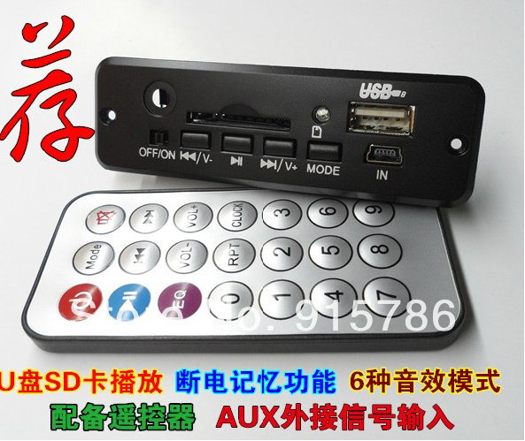 Free shipping new four keys without screen MP3 decoder board, 5V 3W stereo amplifier