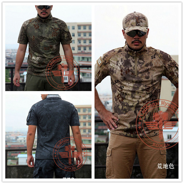 The chief The snake all camouflage tactics short sleeve Men's T-shirt