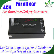 4 Cameras Video Control Car Cameras Image Switch Combiner Box for Left view  Right view Front and Rear Parking Camera System