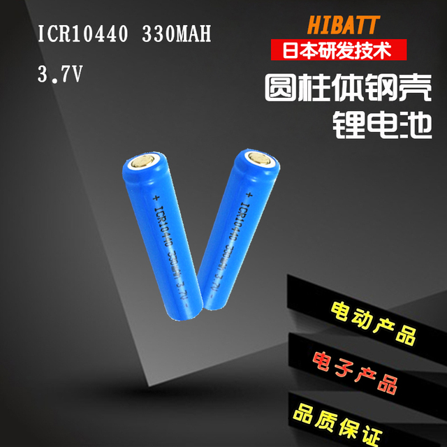 ICR10440J 330MAH 3.7V lithium battery 5 and AA battery 104401865016340 Rechargeable Li-ion Cell