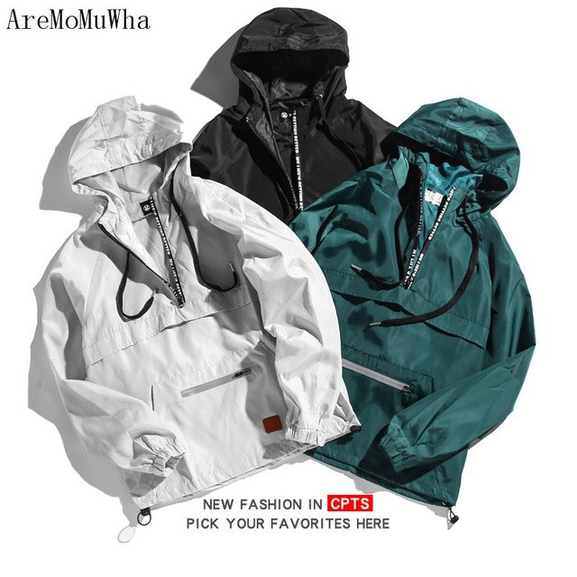 AreMoMuWha Solid color large pocket hooded windbreaker Couple hip hop loose coat Youth Harajuku style trend tops QX064