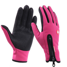 Windproof Horse Riding Equipment Gloves Breathable Equestrian Gloves Unisex Upgrade Horse Riding Skiing Outdoor Sports Gloves
