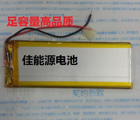 3.7V polymer lithium battery 404090 1600MAH mobile power tablet computer game machine Rechargeable Li-ion Cell