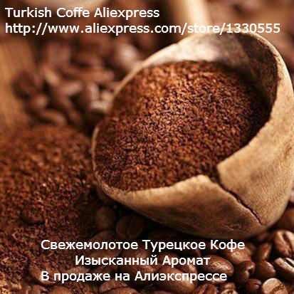 Traditional Special Ground Turkish coffee Natural Organic Beans Powder For Health Mehmet Efendi Brand 100 Gr