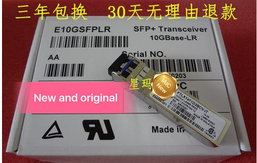 In stock 100%New and original 3 years warranty  E10GSFPLR