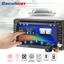 """Universal 6.2"""" 2Din Wince6.0 GPS Navigation Steering Wheel Control Sub-woofer Car Radio DVD Player Touch Screen+Rearview Camera"""