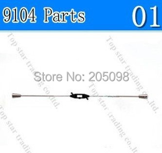 9104-01 Balance bar Double Horse RC helicopter Shuang ma parts