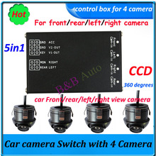 CCD HD 5in1 rear/front/right/left camera with combined video control switch car camera control box for 4 camera system