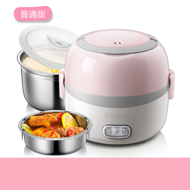 1.4L Multifunctional electric heating lunch box, heating and steaming food, two layers, vacuum fresh