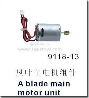 Remote control helicopter parts/rc helicopter DH 9118 A blade main motor unit 9118-13