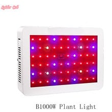 APO-6 Full Spectrum 90*3W 270 Watts LED Grow Light with Optical Lens for Plants