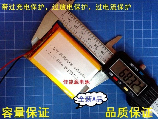 3.7V polymer lithium battery 985068 4000MAH mobile power Tablet PC digital products MID Rechargeable Li-ion Cell