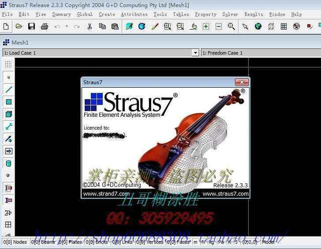 strand7/straus7 V2.3.3 full-featured English