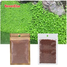 Aquarium Grass Plant Seed 9Kinds Waterweed Water Grass Seed Fish Tank Decoration Underwater Accessories Grass Landscape Ornament