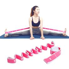 High quality Women Girls Latin Dance Elastic Stretch Belt Exercise Pull Strap Sports Yoga Resistance Band