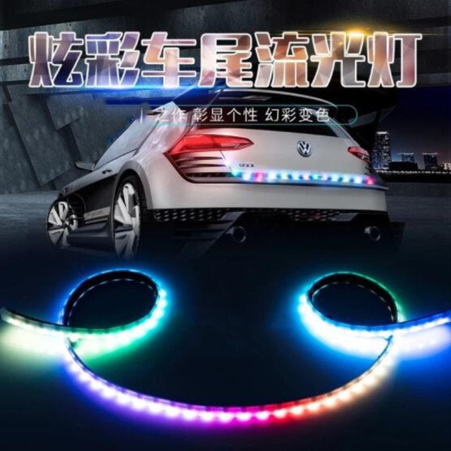 1.2M Car trunk streamer lantern LED tail box light FOR Ford Focus 2 3 Maverick Escape kuga C-MAX cmax    Car-Styling Accessories