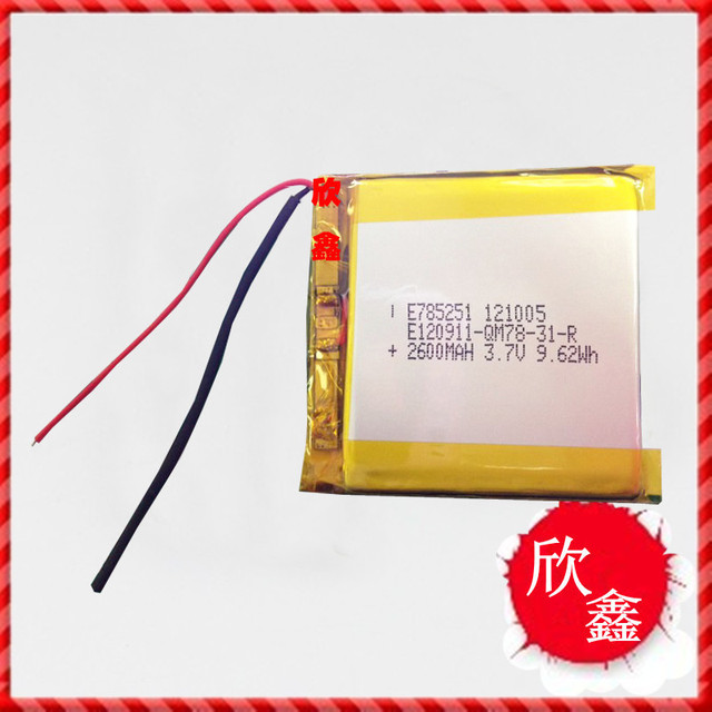 3.7V polymer lithium battery 785251 2600mAH navigation recorder LED flat battery Rechargeable Li-ion Cell