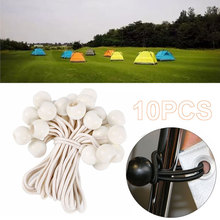 Elastic Rope Bondage Ropes 10pcs White Camping Hiking Sport Outdoor Supplies Tent Cord Fastener Fixing Band Ball Bungee