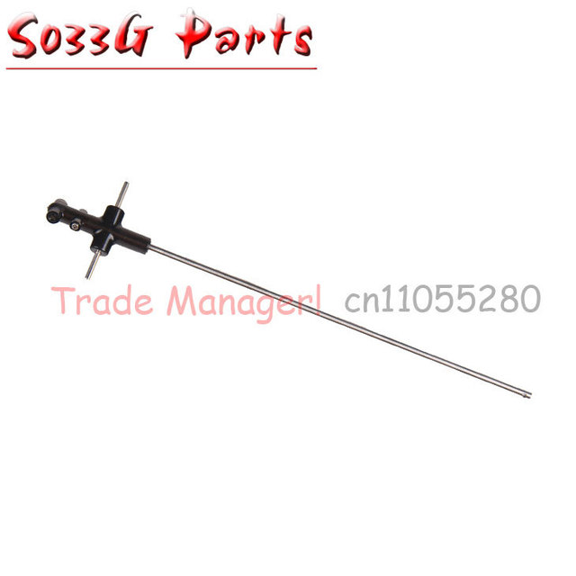 Free shipping Syma rc helicopter s033g s033 accessories S033G-18 Lnner shaft from origin factory