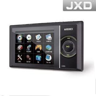 JXD 693 2GB Big speaker, loud voice Removable 5C battery MP4 Player