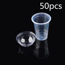Wholesale 50 pcs / set Clear Disposable Plastic Tea Cup Coffee Cups with Lids  450ml for Iced Coffee Bubble Boba Smoothie