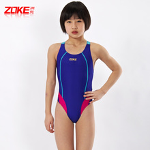 Teenage professional swimwear female child boy big boy one piece swimwear swimsuit triangle