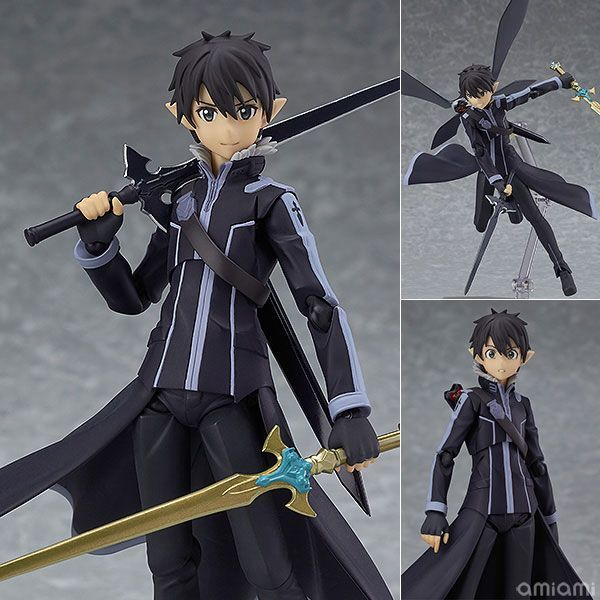 Sword Art Online 2 ALO Kirigaya Kazuto Figma 289 PVC Action Figure Model Collection Toy