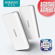 Romoss 10400mah Dual USB external battery pack power bank portable charger backup powerbank for mobile cell smart phone tablet