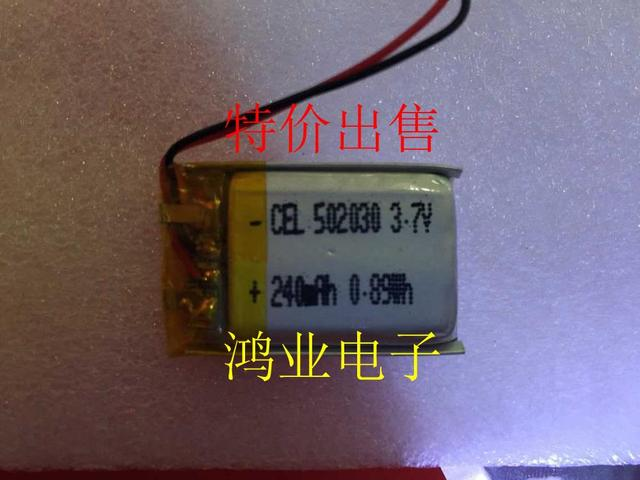 3.7V polymer lithium battery 052030502030 240MAH MP3 battery wireless headset, WIFI Rechargeable Li-ion Cell