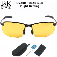 Fashion Design Polarized Yellow lens Goggles Night vision Driving Glasses Reduce Glare Golden Frame Best Selling