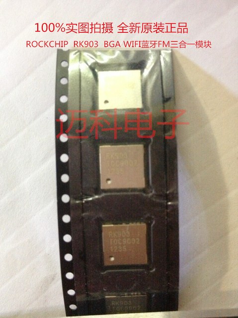 Rk903 bga rockchip wifi bluetooth fm three-in module