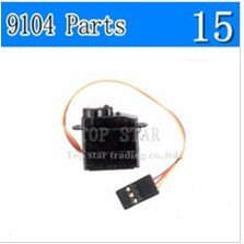 9104-15 Servo Double Horse RC helicopter Shuang ma spare parts