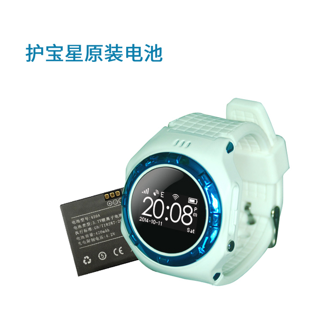 Bao Bao mobile phone version of the mobile phone CDMA children's cell phone smart watches watch battery Rechargeable Li-ion Cell