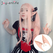 1Pair Mysterious Angel Elf Ears Fairy Cosplay Accessories Halloween Christmas Party Latex Soft Pointed Tips False Ears Props
