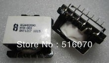 Special sales In Stock!! QGAH02090 NYB-003 QNY1217 transformer Original In Stock Low Price and High quality