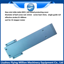 Factory direct sale linear module straight line slide guide rail 1204  screw closed small slide 200 mm