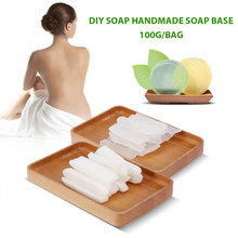100g Transparent White Soap Base DIY Handmade Soap Raw Material Soap Making Hand Body Cloth Washing Hand Craft Making Soap Gift