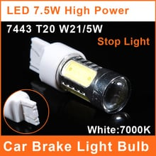 T20 LED W21/5W Brake Light Bulbs 7443  High Power With Optical Lens 7.5W 12V White Dual Intensity Tower Tail Stop Signal FL0090