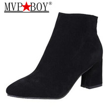 MVP BOY Suede Leather Thick Heel Shoes Women Boots Autumn winter Fashion High Heel Shoes Woman Ankle boots Plus Size 34-44 black