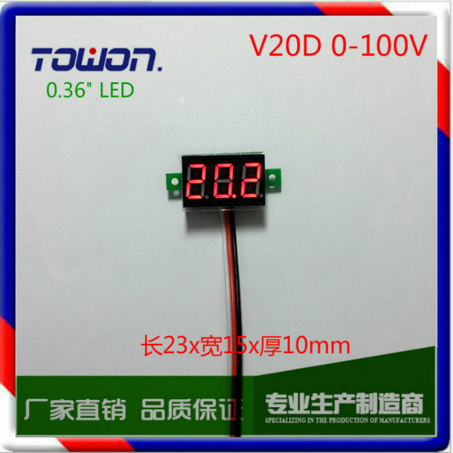 """Digital  Voltmeter  100V DC  Three Bit  Red 0.36 """" LED  Voltage meter With Reverse Connection Protection"""