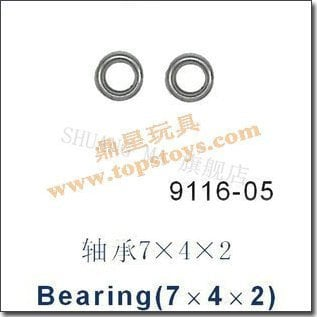 Remote control helicopter parts rc helicopter DH 9116 spare parts bearing (7*4*2) 9116-05