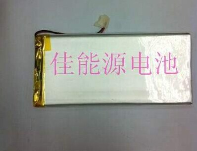 3.7V polymer lithium battery 507095 4000MAH mobile power Tablet PC PDA Rechargeable Li-ion Cell