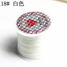 Elastic line for Crystal Bead Imported Leather Tendon Elastic Line of Crystal Beaded Wire Line Thickness: 0.6MM Length:10 Meters