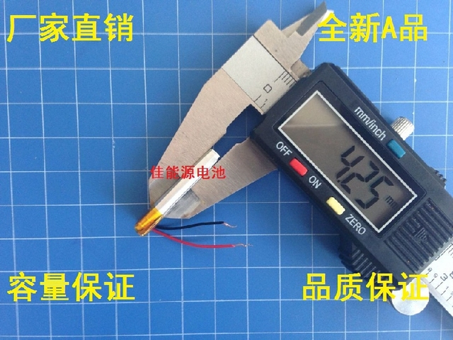 3.7V polymer lithium battery 051220 85MAH Bluetooth headset battery  3D glasses Rechargeable Li-ion Cell