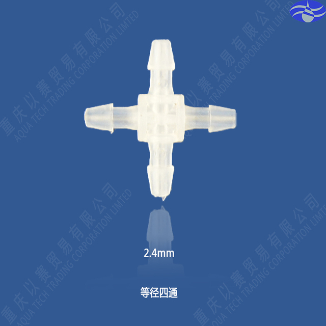 """2.4mm(3/32"""") Cross  plastic pipe connector,hose connector,pipe fittings"""