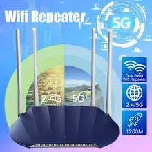 1200M Gigabit Dual Band 2.4GHz 5GHz High-Power Wireless WIFI Router High Speed  Extender Repeater
