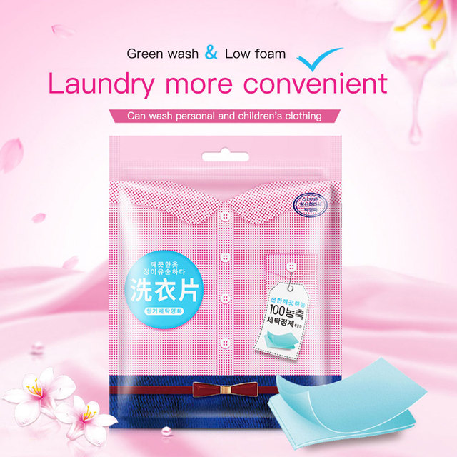 Laundry Tablets 20 PCS Clothes Detergent Hygiene Laundry Liquid Paper Pink Household Cleansing Washing Powder Soap Drop Shipping