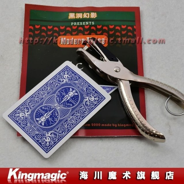 Hole Punch card/Moving Hole Card Hollow Transfer Magic Trick with Punch Move+Hole punch/magic tricks/magic props/Free shipping